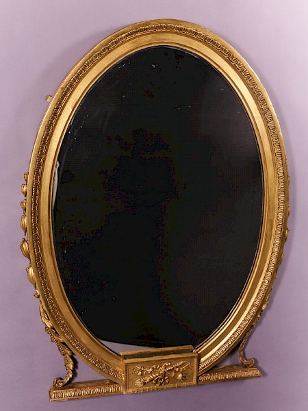 Overmantle Mirror Gilded 19th century